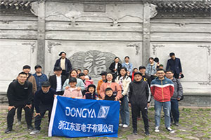 The 1st Team-Building-Activity of ZHEJIANG DONGYA in 2019