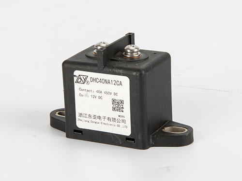 High Voltage DC Contactor DHC40